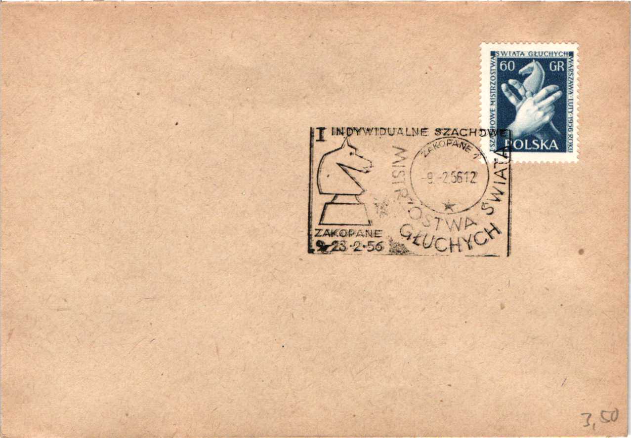 Chess stamps for Sale - Chess on Stamps